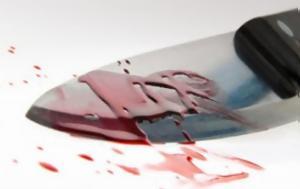 Η ιστορία της δολοφονίας γνωστού δικηγόρου από τη σύζυγό του