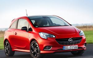 Opel Corsa, ADAM, Zaragoza, Σαν, Opel Corsa, ADAM, Zaragoza, san