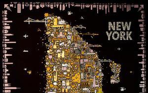 Χρυσός, Μανχάταν, Gustav Klimt, chrysos, manchatan, Gustav Klimt
