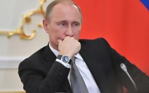 Συντριβή TU#45154, Συλλυπητήρια, Πούτιν, syntrivi TU#45154, syllypitiria, poutin