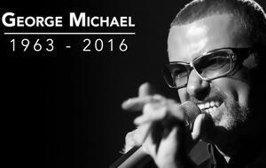 George Michael, Απεβίωσε, Κύπριος, George Michael, apeviose, kyprios