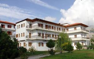 Δυτική Μακεδονία, Δυο, Επιχειρησιακό Πρόγραμμα, dytiki makedonia, dyo, epicheirisiako programma