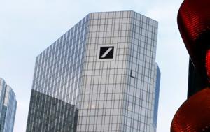 ΕΚΤ, Μείωση, Deutsche Bank, ekt, meiosi, Deutsche Bank