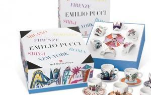 Έξι, Art Collection, Emilio Pucci Photos, exi, Art Collection, Emilio Pucci Photos
