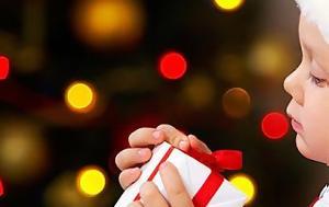 Εκδηλωση-Γιορτη, Βοηθεια, Δωρα, ekdilosi-giorti, voitheia, dora