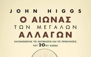 - John Higgs
