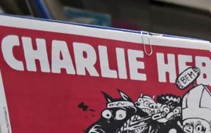 Σάλος, Charlie Hebdo, Τουπόλεφ, Photos, salos, Charlie Hebdo, toupolef, Photos