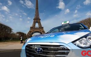 Γέμισε, Παρίσι Hyundai X35 FCEV, gemise, parisi Hyundai X35 FCEV