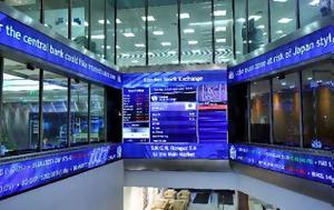 Χρηματιστήριο, Λονδίνου, chrimatistirio, londinou