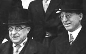 29-ΧΙΙ-1936, 29-chii-1936