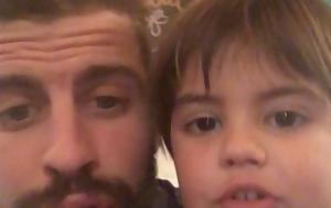 Γεννημένος, 3χρονος, Shakira, gennimenos, 3chronos, Shakira