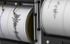 Ισχυρός σεισμός 62 Ρίχτερ, Ινδονησία –, ischyros seismos 62 richter, indonisia –