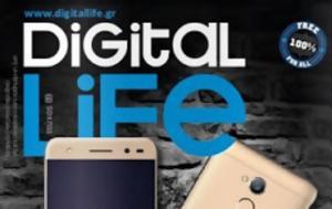 Digital Life [τεύχος 89] - Κατεβάστε, Δεκεμβρίου 2016, Digital Life [tefchos 89] - katevaste, dekemvriou 2016