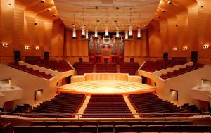 ΕΡΤ1 –, Φιλαρμονική Ορχήστρα, Βιέννης, Suntory Hall, Τόκιο, ert1 –, filarmoniki orchistra, viennis, Suntory Hall, tokio