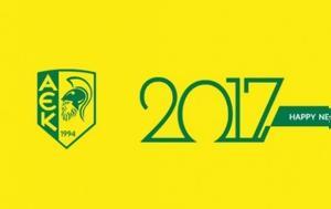 AEK, Ευχες, 2017, AEK, efches, 2017