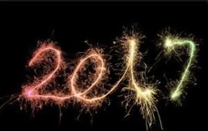 Παραμονή Πρωτοχρονιάς, 23 59 59, paramoni protochronias, 23 59 59