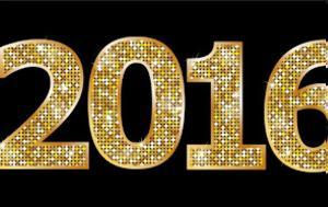 Aντίο 2016, [photos[, Antio 2016, [photos[