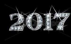 Καλή Πρωτοχρονιά, 2017, kali protochronia, 2017