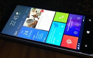 Windows 10 Mobile, Αναβαθμίζονται, 2017, Windows 10 Mobile, anavathmizontai, 2017