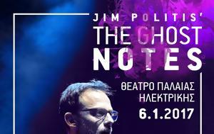 Gypsy, Jim Politis', Ghost Notes, Παλιά Ηλεκτρική, Gypsy, Jim Politis', Ghost Notes, palia ilektriki