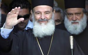 -προφητικό, Αρχιεπισκόπου Χριστόδουλου, -profitiko, archiepiskopou christodoulou