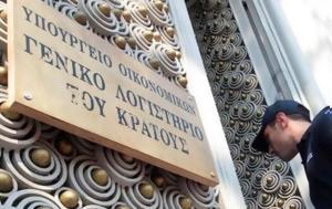 2017, ΔΕΚΟ, 2017, deko