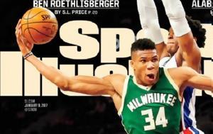 Εξώφυλλο, Sports Illustrated, Γιάννη Αντετοκούνμπο [εικόνα], exofyllo, Sports Illustrated, gianni antetokounbo [eikona]