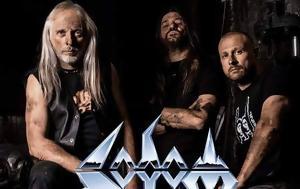 Sodom, An Club