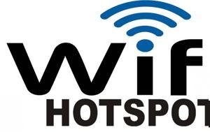Ψηφιακή Σύγκλιση, WiFi, Κρήτη, Μετέωρα, psifiaki sygklisi, WiFi, kriti, meteora