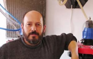 Μιχάλης Καλογεράκης, Ηρακλειώτης, ΔΕΗ, michalis kalogerakis, irakleiotis, dei