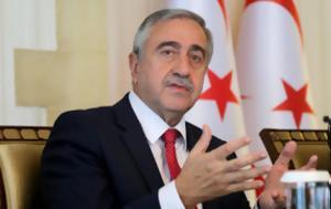 Ακιντζί, Αναστασιάδη, Κυπριακή Δημοκρατία, akintzi, anastasiadi, kypriaki dimokratia