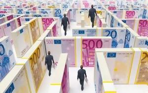 Στα χέρια ξένων funds μεγάλες ελληνικές επιχειρήσεις