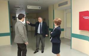 ΗΓΟΥΜΕΝΙΤΣΑ Επίσκεψη Μάριου Κάτση, Νοσοκομείο Φιλιατών, igoumenitsa episkepsi mariou katsi, nosokomeio filiaton