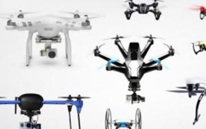 1η Ιανουαρίου, ΥΠΑ, Drones, 1i ianouariou, ypa, Drones