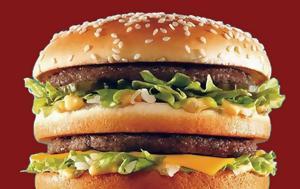 Δείτε, Big Mac, deite, Big Mac