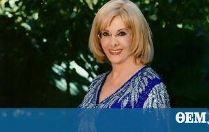Πέθανε, Κέλλυ Σακάκου, pethane, kelly sakakou