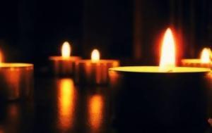 ΘΡΗΝΟΣ, - ΠΕΘΑΝΕ, Κέλλυ Σακάκου, [photo+video], thrinos, - pethane, kelly sakakou, [photo+video]