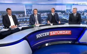 Χαμός, Μάρκο Σίλβα, Ολυμπιακό, Sky Sports, chamos, marko silva, olybiako, Sky Sports