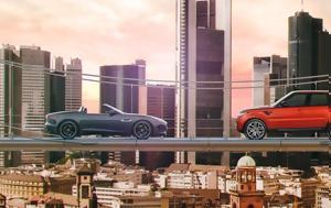 Ρεκόρ, Jaguar Land Rover, 2016, rekor, Jaguar Land Rover, 2016