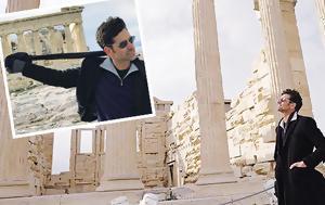 Χόλιγουντ, Ακρόπολη, choligount, akropoli