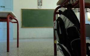 Αντιπαράθεση ΝΔ-, Παιδείας, antiparathesi nd-, paideias