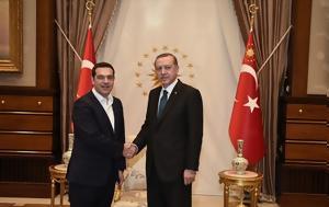 Tsipras-Erdogan, Cyprus