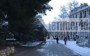 Μοναδικές, Ακρόπολη, Διονυσίου Αρεοπαγίτου [εικόνες], monadikes, akropoli, dionysiou areopagitou [eikones]