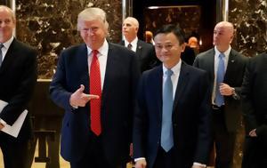 Alibaba, Τραμπ, Alibaba, trab