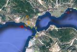 Δυτ, Ελλάδα, Σεισμός 45, Πάτρα - 8, Ρίου,dyt, ellada, seismos 45, patra - 8, riou