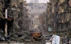 Συρία, Επιτυχημένη, ISIS, syria, epitychimeni, ISIS