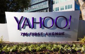 Yahoo, Παραιτείται, CEO, Altaba, Yahoo, paraiteitai, CEO, Altaba