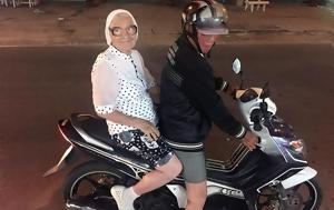 Αυτή, 89χρονη Ρωσίδα, afti, 89chroni rosida