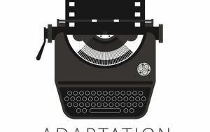 1ο Adaptation Film Festival, Μικρόκοσμο, 1o Adaptation Film Festival, mikrokosmo