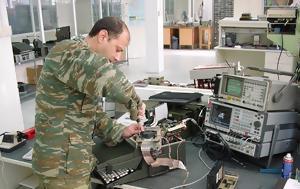 Πιστοποίηση 306 Εργοστασίου Τηλεπικοινωνιών, EN ISO 9001 2008, pistopoiisi 306 ergostasiou tilepikoinonion, EN ISO 9001 2008